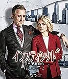 インスティンクト -異常犯罪捜査- シーズン2<トク選BOX>[DVD]