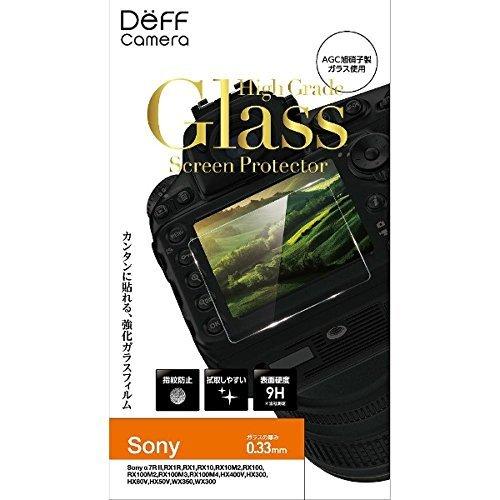 DEFF デジタルカメラ用 液晶保護ガラスフィルム DPG-BC1SN01 Sony Sonyα7R II、RX1R、RX1、RX10、RX10M2、RX100、RX100M2、RX100M3、RX100M4、HX400V、HX300、HX60V、HX50