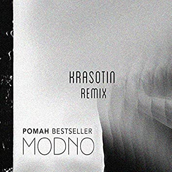 Modno (Krasotin Remix)