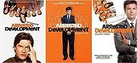 Arrested Development [DVD]