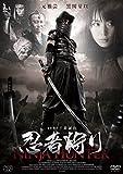 忍者狩り[DB-0870][DVD]