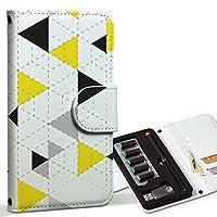 スマコレ ploom TECH プルームテック 専用 レザーケース 手帳型 タバコ ケース カバー 合皮 ケース カバー 収納 プルームケース デザイン 革 模様 黄色 三角 011387