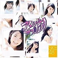 AISHITERABURU! (+DVD)(TYPE B) by Ske48 (2012-05-16)