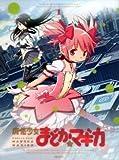 Puella Magi Madoka Magica – japanisch Film Poster Plakat