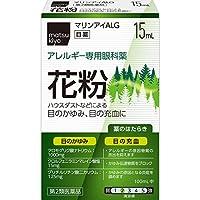 【第2類医薬品】matsukiyo マリンアイALG 15ML【セルフメディケーション税制対象】