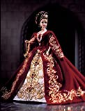 Imperial Splendor 2000 Faberge Porcelain Barbie
