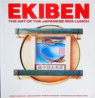 Ekiben: The Art Of The Japanese Box Lunch