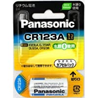 パナソニック CR-123AW カメラ用リチウム電池 CR123A 円筒形リチウム電池 リチウムシリンダー電池(CR17345 EL123AP DL123A K123LA CR123R) まとめ買い特典あり