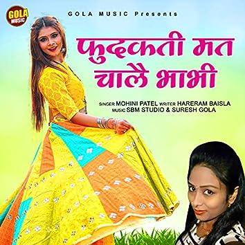 Fudakti Mat Chale Bhabhi - Single