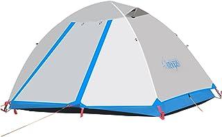 ワンタッチテント ツーリング 設営簡単 防風防水 折りたたみ 超軽量 防災用 キャンプ用品 アウトドア 耐水圧 6-8 人用 テント キャンプ用品