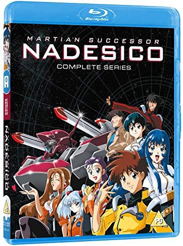 Martian Successor Nadesico - Complete Series [Blu-ray]