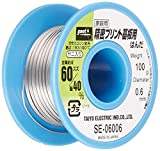 goot グット 鉛入りはんだ Φ0.6mm スズ60% 鉛40% 100gリール巻 ヤニ入り SE-06006