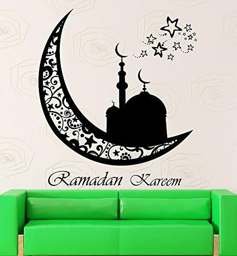 zqyjhkou Islam Allah Vinyl Wandtattoo Muslim Eid Murabak Ramadan Kareem Mond Home Wohnzimmer Schlafzimmer Art Deco Wand Dekor 73,5x82,25 cm