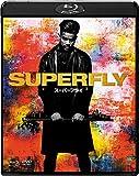 スーパーフライ ブルーレイ&DVDセット[Blu-ray/ブルーレイ]