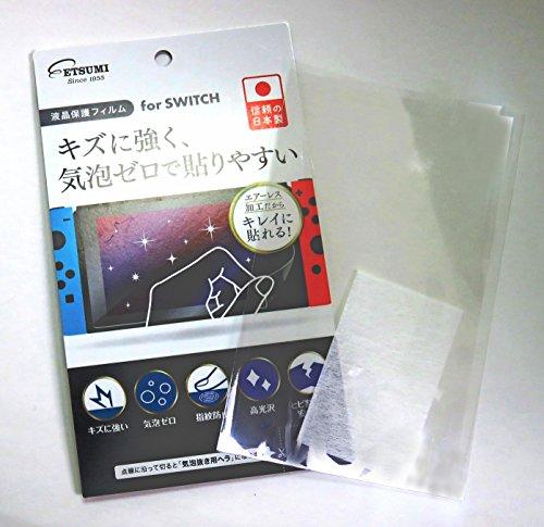 エツミ液晶保護フィルムforNintendoSwitchE-7361