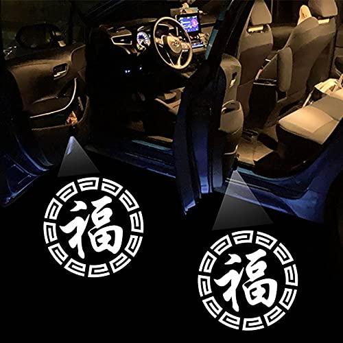 LAZNG Puerta de Coches 3D Luces de Bienvenida al láser Giratorio Proyector Logotipo Fantasma Sombra luz lámpara Decorativa Interior luz Universal Puerta de la Puerta del Coche ProyeccióN De Coche
