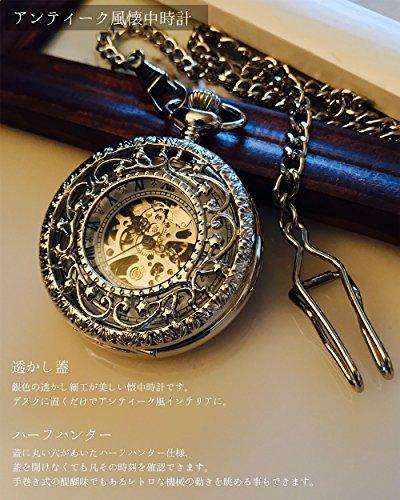 バスクテック『MONOZY機械式手巻き懐中時計』