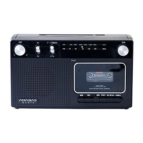 ANABAS(アナバス) ラジオカセットレコーダー