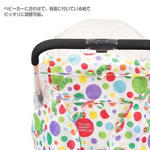 日本育児はらぺこあおむしベビーカー用レインカバー