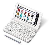 カシオ 電子辞書 小学生・中学生エクスワード XD-SX3800WE 220コンテンツ ホワイト XD-SXN38WE アマゾンオリジナルセット 2020年モデル