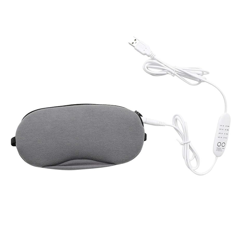 プリーツ政権湿地不眠症を和らげるためのHealifty USBスチームアイマスク目隠しホットコンプレッションアイシールドドライアイ疲労(グレー)