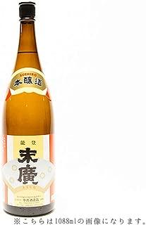 能登末廣 能登上撰 本醸造 720ml 中島酒造店