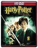ハリー・ポッターと秘密の部屋[HD DVD]