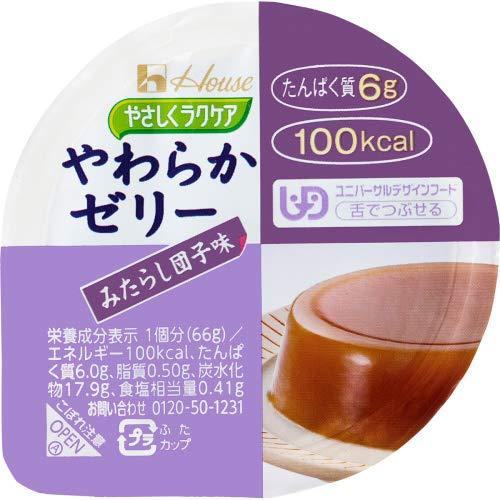 ハウス食品 やさしくラクケア やわらかゼリー みたらし団子味66g×48(12×4)個入