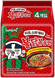 [Samyang] [Season limited] Meat Spaghetti Bulldark Spicy Chicken Roasted Noodle Soup (Pack of 4) / Korean food / Korean ramen / Spicy Korea Noodle Challenge (overseas direct shipment)