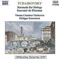 Tchaikovsky: Serenade for Strings, Souvnir de Florence