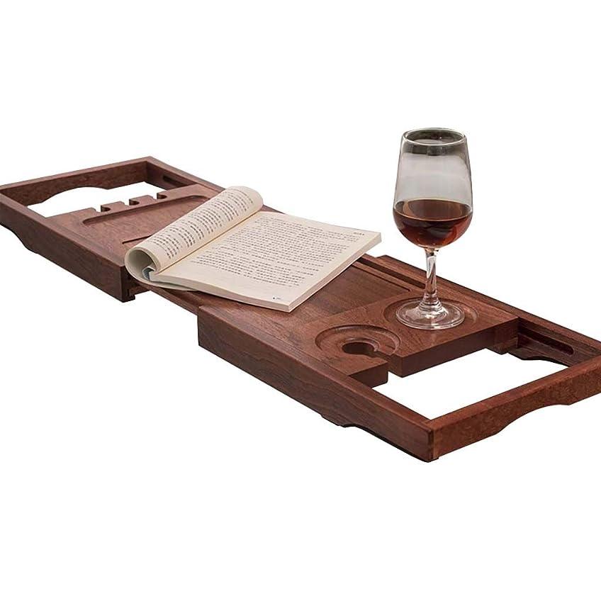 小数刑務所タフブックタブレットホルダー携帯電話トレイと統合されたワイングラスホルダーおよびその他のアクセサリの配置に建てられた拡張側面と高級竹バスタブキャディバスタブトレー