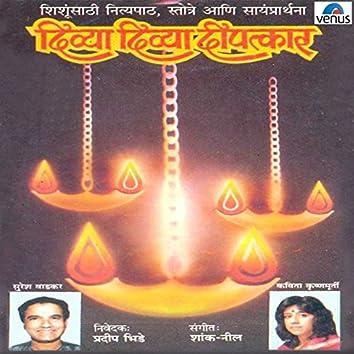 Divya Divya Deepatkar
