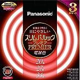 パナソニック スリムパルックプレミア 蛍光灯 20+27+34形 丸形 電球色 (3本セット) FHC202734ELH3K