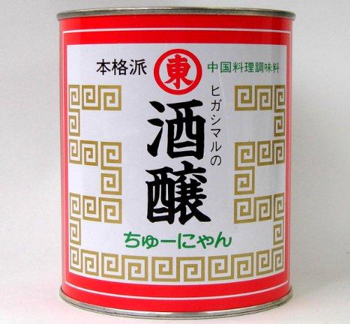 ヒガシマル 酒醸900g/缶詰【チューニャン】日本製国産【業務用】
