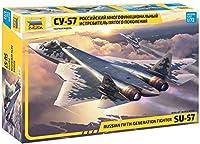 ズベズダ 1/72 ロシア空軍 スホーイ Su-57 プラモデル ZV7319