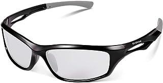 9d489d398d sunglasses restorer Modelo Ordesa - Gafas Ciclismo