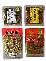 秋田名物いぶりがっこ4種類食べ比べセット