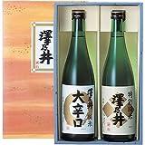 澤乃井 飲みくらべセット KS-260 (720ml×2本)