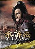 水滸伝 DVD-SET3[DVD]