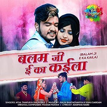 Balam Ji E Ka Kaila - Single