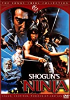 Sonny Chiba Collection: Shogun's Ninja [Import USA Zone 1]