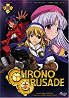 Chrono Crusade 3: World Flesh & The Devil [DVD] [Import]