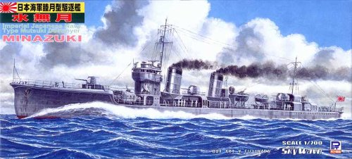 1/700 Japanese Navy Destroyer Minazuki W70 (Japan Import)