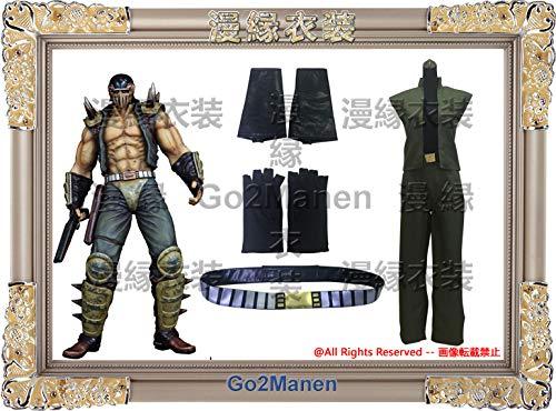 コスプレ衣装◆B014◎北斗の拳 北斗神拳 ジャギ