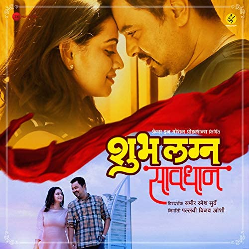 Chinar & Mahesh
