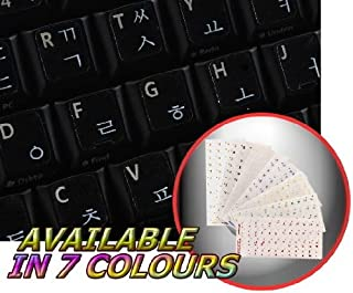 KOREAN KEYBOARD STICKERS WITH WHITE LETTERING ON TRANSPARENT BACKGROUND FOR DESKTOP, LAPTOP AND NOTEBOOK