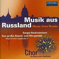 Musik Aus Russland-Sergei Ra by S. Rachmaninoff (2005-03-22)