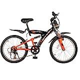 Hero Sprint Elite 20T 6 Speed Junior Cycle (Black/Orange)