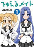 Shop Card Comics Duel aparearse 1 (jap?n importaci?n)