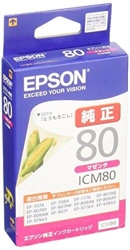 エプソン 純正 インクカートリッジ とうもろこし ICM80 マゼンタ